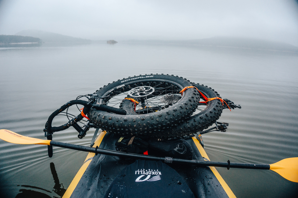 bike packraft